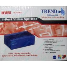 Видеосплиттер TRENDnet KVM TK-V400S (4-Port) в Ноябрьске, разветвитель видеосигнала TRENDnet KVM TK-V400S (Ноябрьск)
