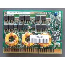 VRM модуль HP 266284-001 12V (Ноябрьск)