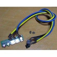 Панель передних разъемов (audio в Ноябрьске, USB в Ноябрьске, FireWire) для корпуса Chieftec (Ноябрьск)