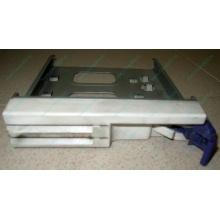 Салазки RID014020 для SCSI HDD (Ноябрьск)