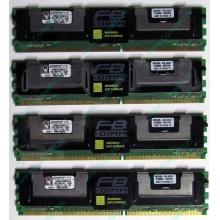 Серверная память 1024Mb (1Gb) DDR2 ECC FB Kingston PC2-5300F (Ноябрьск)
