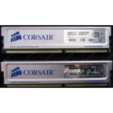 Память 2 шт по 512Mb DDR Corsair XMS3200 CMX512-3200C2PT XMS3202 V5.2 400MHz CL 2.0 0615197-0 Platinum Series (Ноябрьск)