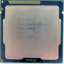 Процессор Intel Pentium G2020 (2x2.9GHz /L3 3072kb) SR10H s.1155 (Ноябрьск)