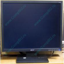 """Монитор 19"""" Acer V193 DOb (Ноябрьск)"""
