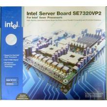 Материнская плата Intel Server Board SE7320VP2 socket 604 (Ноябрьск)