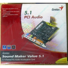 Звуковая карта Genius Sound Maker Value 5.1 в Ноябрьске, звуковая плата Genius Sound Maker Value 5.1 (Ноябрьск)
