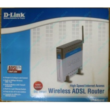 WiFi ADSL2+ роутер D-link DSL-G604T в Ноябрьске, Wi-Fi ADSL2+ маршрутизатор Dlink DSL-G604T (Ноябрьск)
