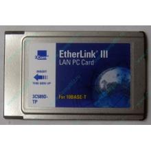 Сетевая карта 3COM Etherlink III 3C589D-TP (PCMCIA) без LAN кабеля (без хвоста) - Ноябрьск
