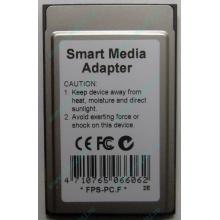 Smart Media PCMCIA адаптер PQI (Ноябрьск)